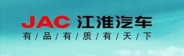 【签约】江淮汽车-众业成汽车贸易官网制作
